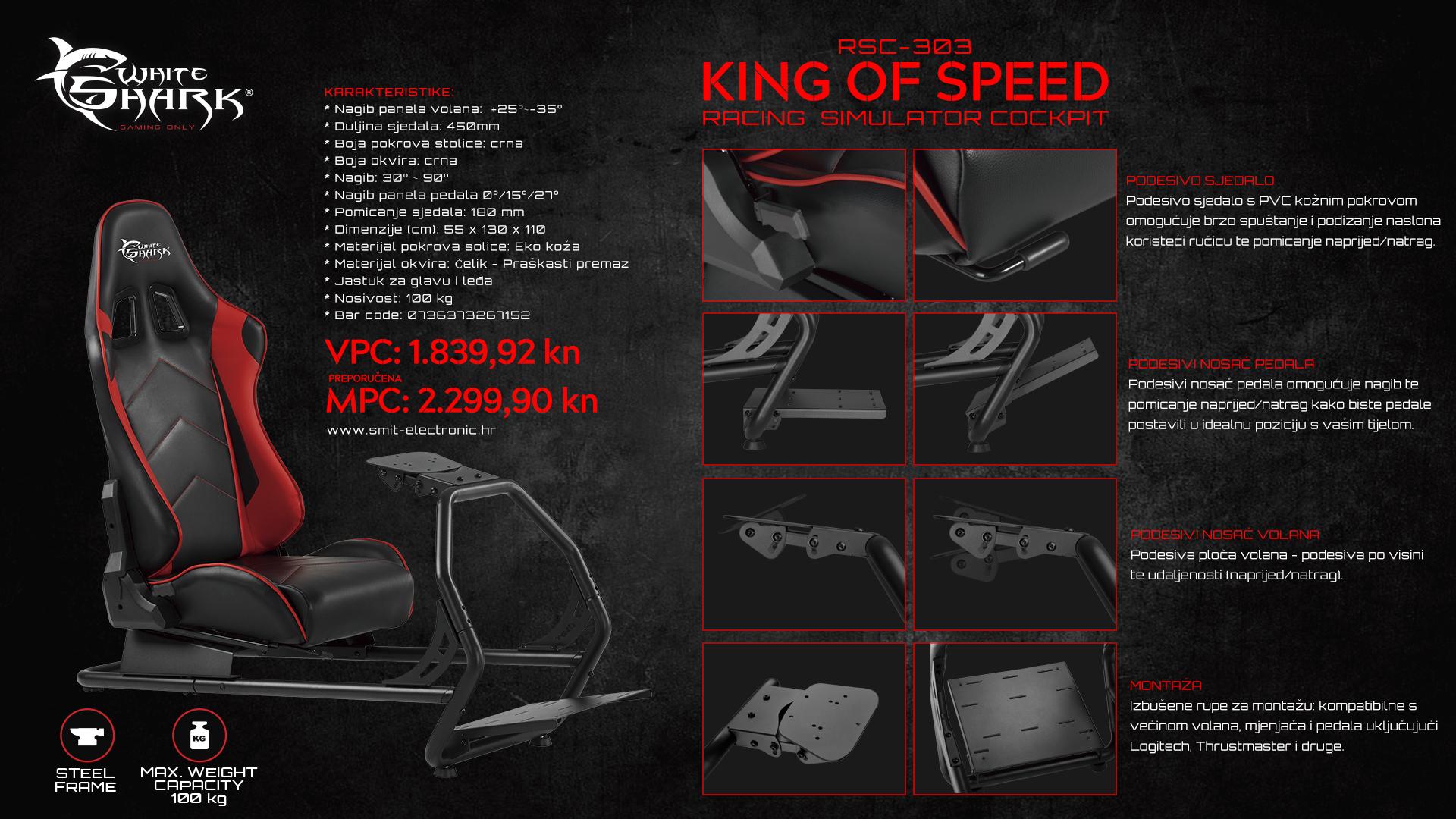 WhiteShark King of Speed